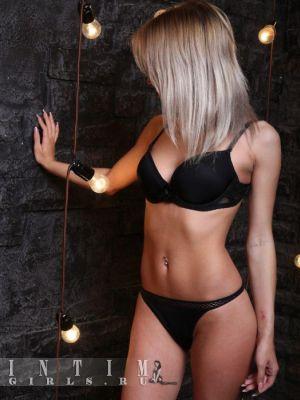 индивидуалка проститутка Luna, 23, Челябинск